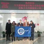 Клиенты из России посетить и подписать договор покупки мостового крана