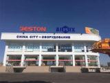 Дочерняя компания AIMIX в Узбекистане